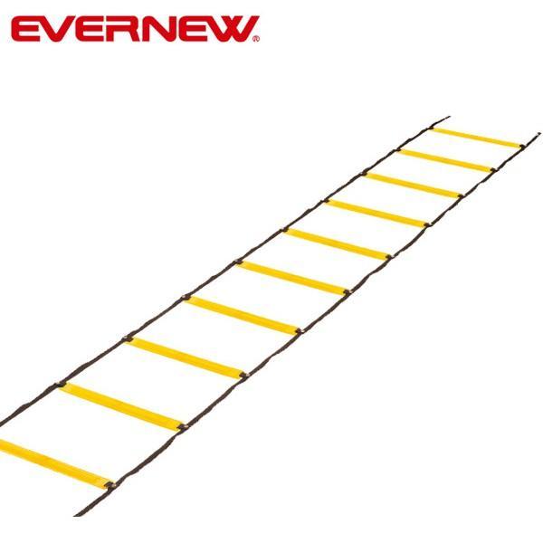 エバニュー ソフトラダートレーニングロープ メーカー直送のため代引不可 EVERNEW