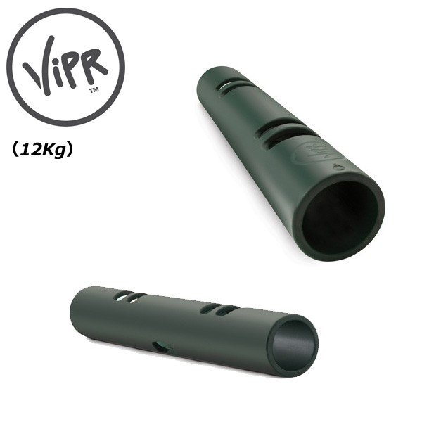 ViPR バイパー 12kg ライセンス認定コース修了者限定販売商品/代引き不可 送料込み価格