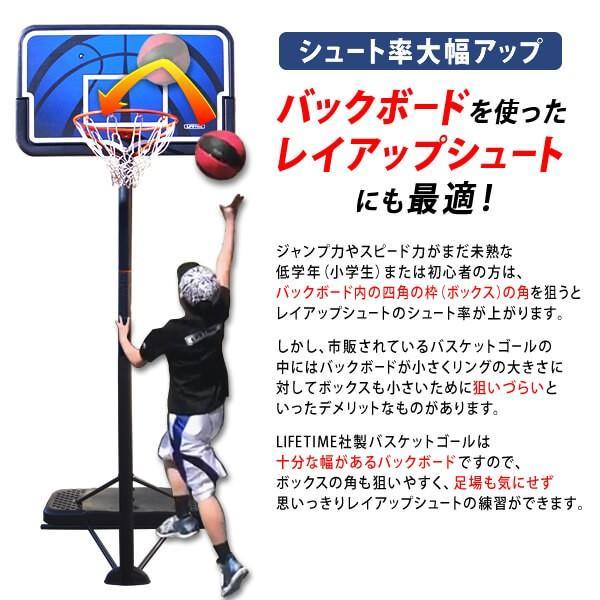 バスケットゴール ライフタイム LT-90268 【バックボードを有効に使った練習可能 北米で特許取得のベースタンク設計】|basketgoalcom|02