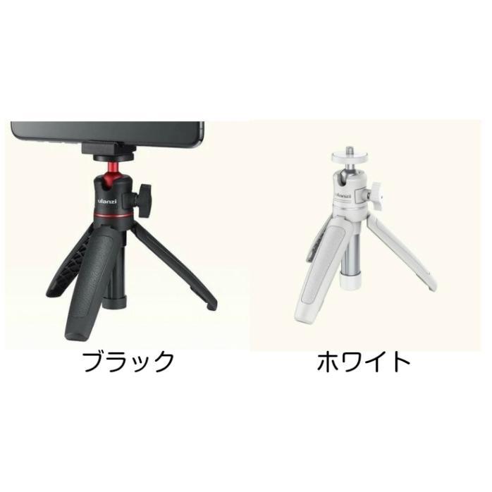ビデオカメラ VLOG三脚 自撮り棒 伸縮 RX100 M1-M6 A6400 A6500 A6600 Canon G7X Mark III 対応 人気 ulanzi MT-08 basque 02