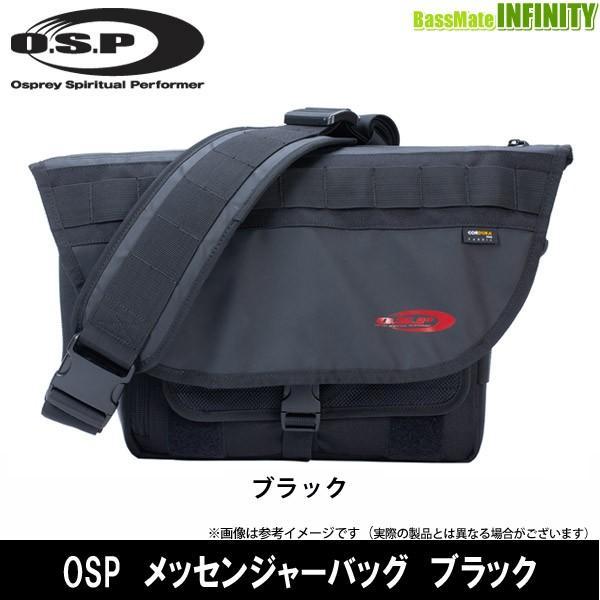 OSP メッセンジャーバッグ ブラック 【まとめ送料割】