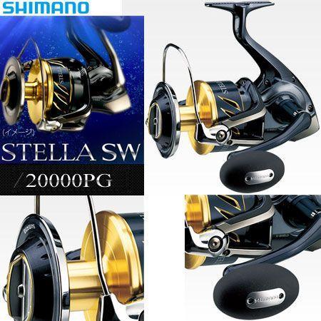 ●シマノ 13 ステラSW 20000PG(03073) 【まとめ送料割】