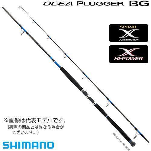 ●シマノ オシアプラッガーBG フレックスエナジー S80M (34784)
