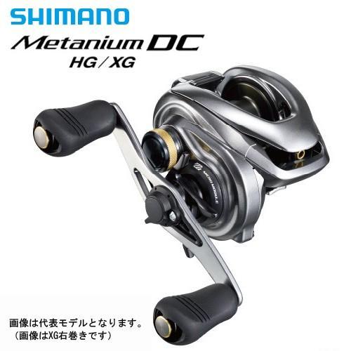 ●シマノ 15 メタニウムDC (左ハンドル) (03377) 【まとめ送料割】