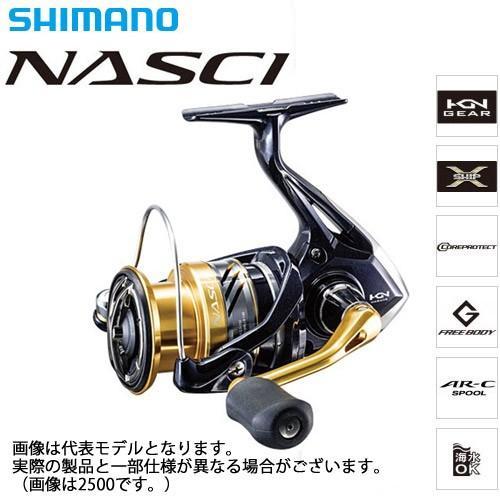 ●シマノ 16 ナスキー 4000 (03575) 【まとめ送料割】