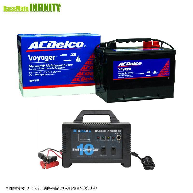 /(M27MF/) /(キサカ充電器/) 105A 延長コード無し ボイジャーバッテリー&充電器セット