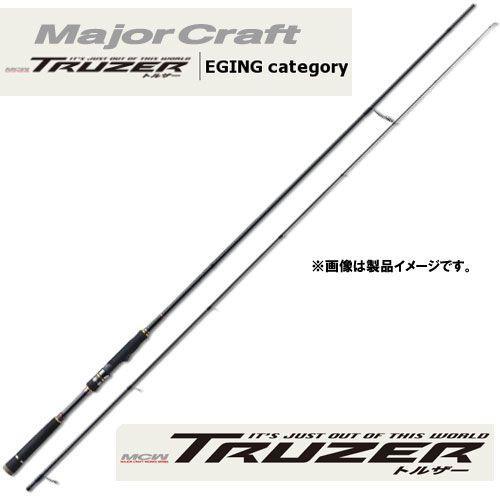 ●メジャークラフト トルザー TZS-882EH