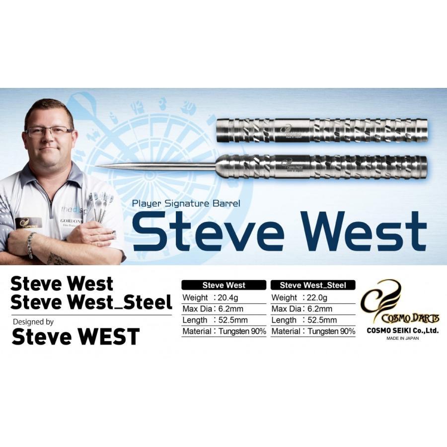 ダーツ バレル COSMO DARTS Steve West STEEL (スティーブ・ウエスト)選手シグニチャーモデル