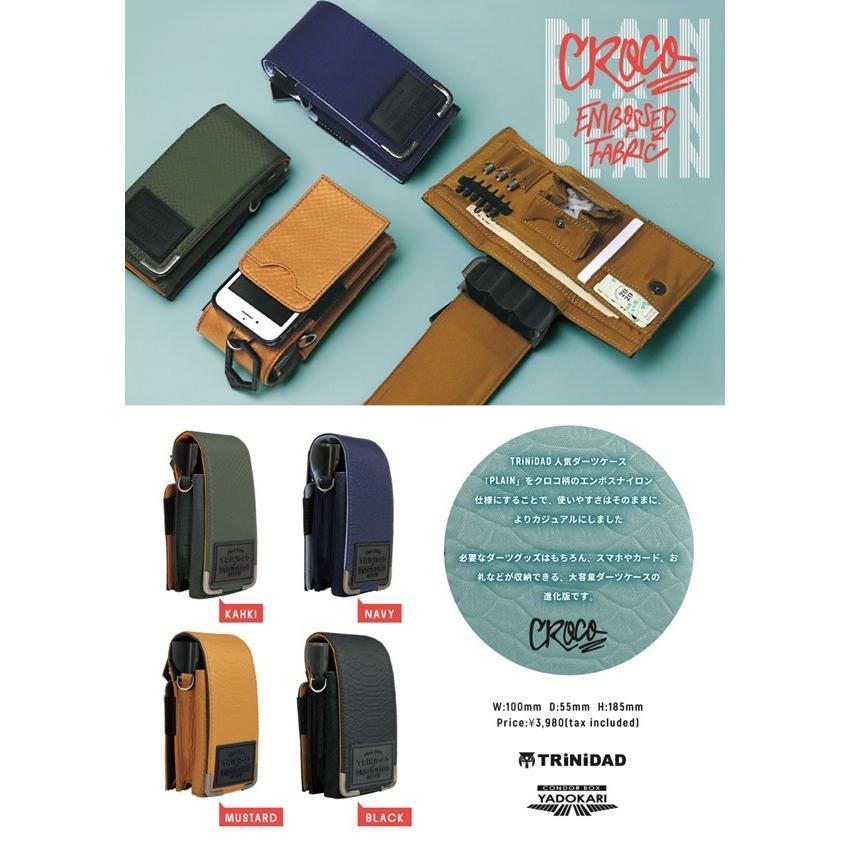 ダーツ ケース トリニダード プレイン クロコ TRiNiDAD Darts Case【PLAIN CROCO】|bat-store