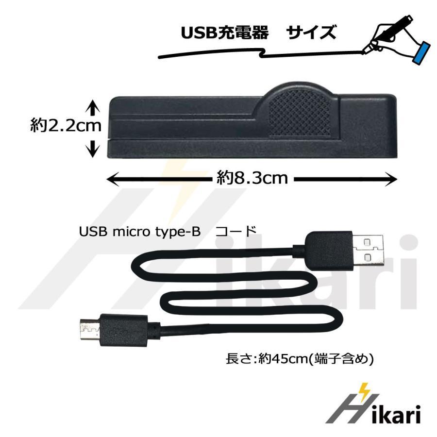 Canon キャノン LP-E12 互換バッテリー 2個と 互換USB充電器 の3点セット 純正品にも対応 EOS Kiss X7 / EOS Kiss M / EOS M / EOS M2 / EOS M10 イオス キス |batteryginnkouhkr|08