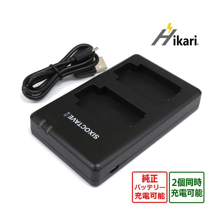 SONY ソニー NP-BX1 互換デュアルUSB充電器 純正バッテリーも充電可能 DSC-WX300 / DSC-RX1 / HDR-AS200V / FDR-X3000 / HDR-GW66V サイバーショット batteryginnkouhkr