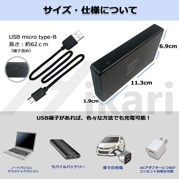SONY ソニー NP-BX1 互換デュアルUSB充電器 純正バッテリーも充電可能 DSC-WX300 / DSC-RX1 / HDR-AS200V / FDR-X3000 / HDR-GW66V サイバーショット batteryginnkouhkr 05