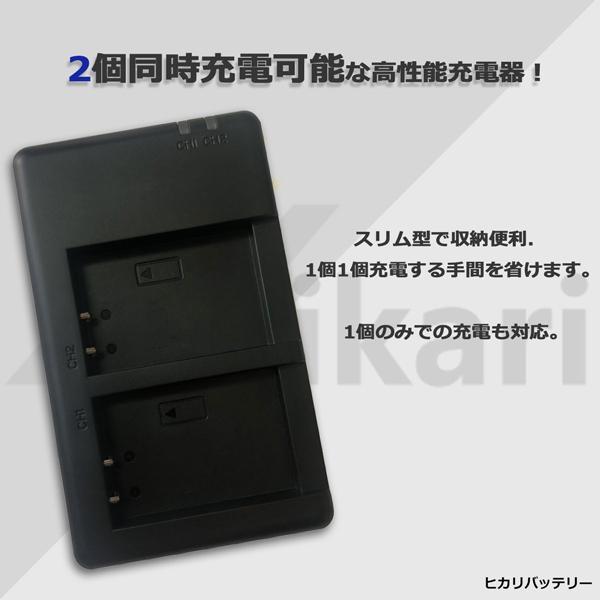 SONY ソニー NP-BX1 互換デュアルUSB充電器 純正バッテリーも充電可能 DSC-WX300 / DSC-RX1 / HDR-AS200V / FDR-X3000 / HDR-GW66V サイバーショット batteryginnkouhkr 06
