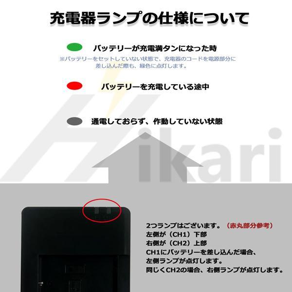 SONY ソニー NP-BX1 互換デュアルUSB充電器 純正バッテリーも充電可能 DSC-WX300 / DSC-RX1 / HDR-AS200V / FDR-X3000 / HDR-GW66V サイバーショット batteryginnkouhkr 07