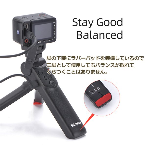 Sony ソニー 用 三脚機能付き 互換シューティンググリップ 【 日本語説明書付 】VLOGCAM ZV-1 A6000 A7 A9II RXシリーズ HXシリーズ 対応|batteryginnkouhkr|05