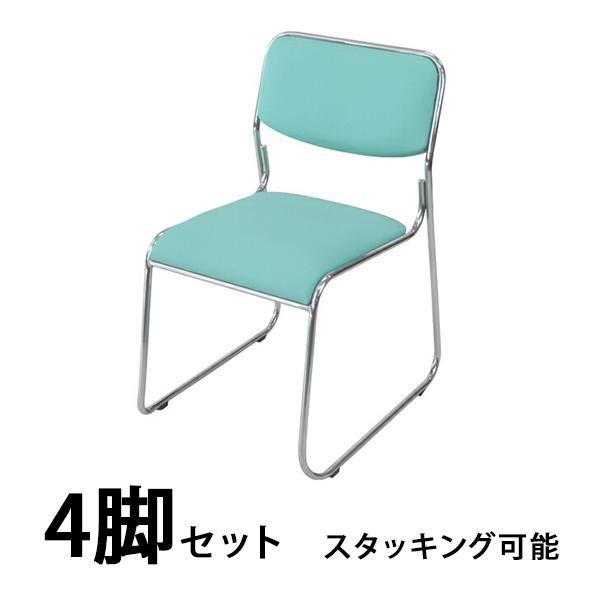 パイプ椅子 パイプ椅子 パイプ椅子 4脚セット ミーティングチェア 会議イス 会議椅子 スタッキングチェア パイプチェア パイプイス スカイブルー 363