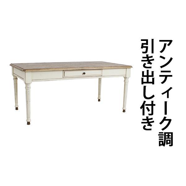 アンティーク調 サイドテーブル ホワイト 引出し 引き出し 花台 アンティーク家具 木製 テーブル アンティーク風 アンティーク インテリア 白 antiqueh22wh