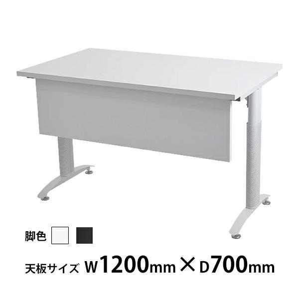 オフィスデスク デスク 幕板付 約W1200×約D700×約H755 白 平机 ワークデスク ワークデスク 事務机 会議テーブル パソコンデスク 長机 事務デスク deskt016120wh