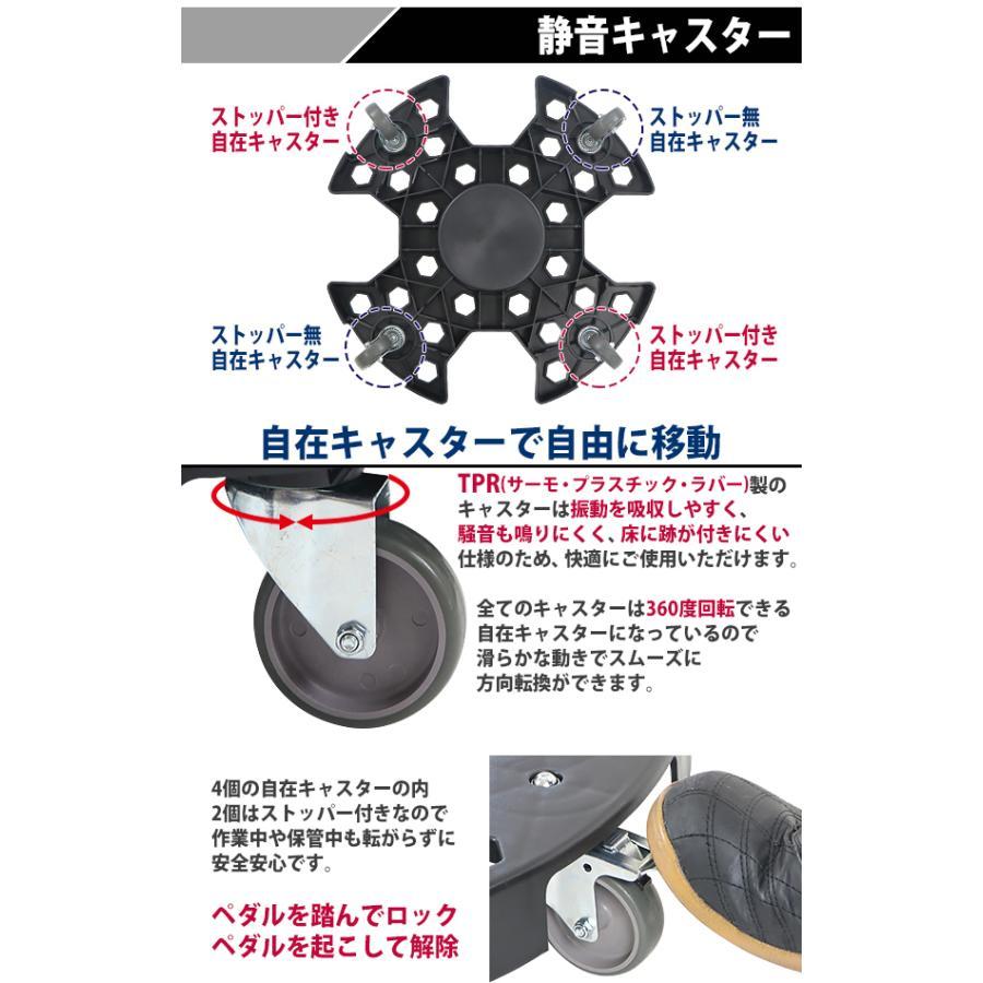 タイヤドーリー タイヤカバー付き タイヤキャリー 耐荷重約136kg 積載可能タイヤ径約500〜700mm 1台 キャリー ラック 台車 タイヤ交換 交換 メンテナンス bauhaus1 04