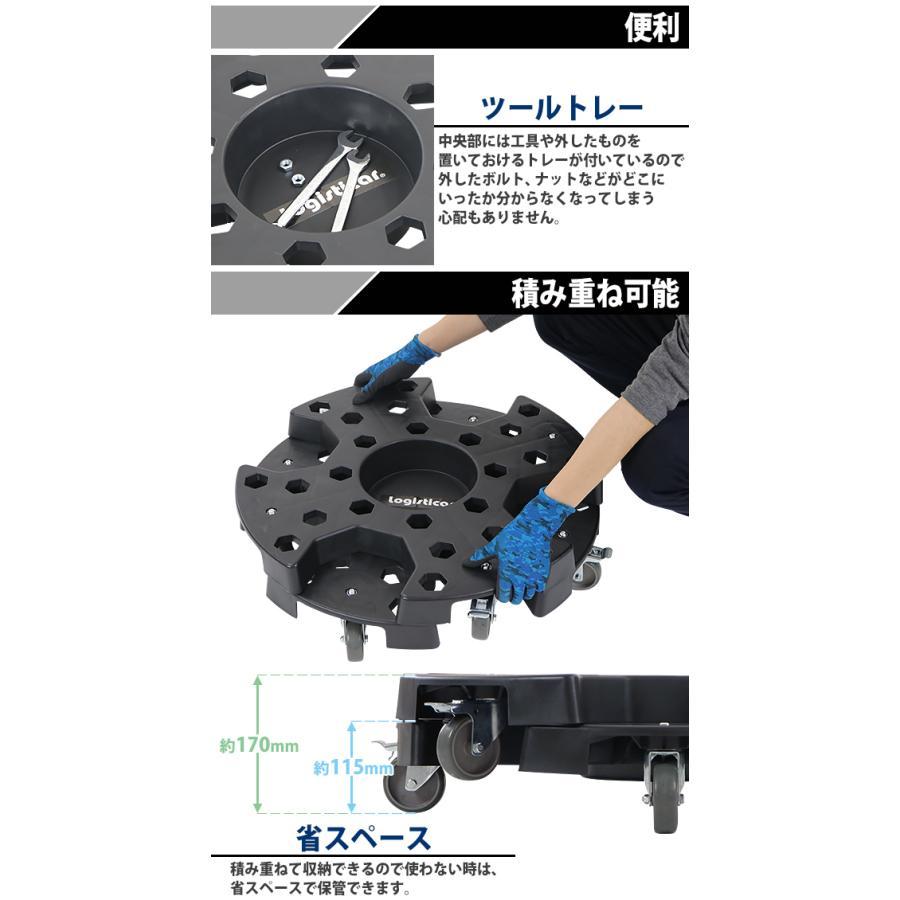 タイヤドーリー タイヤカバー付き タイヤキャリー 耐荷重約136kg 積載可能タイヤ径約500〜700mm 1台 キャリー ラック 台車 タイヤ交換 交換 メンテナンス bauhaus1 05