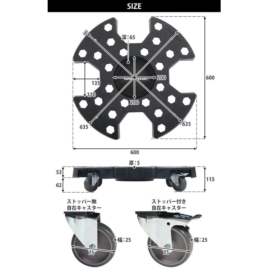 タイヤドーリー タイヤカバー付き タイヤキャリー 耐荷重約136kg 積載可能タイヤ径約500〜700mm 1台 キャリー ラック 台車 タイヤ交換 交換 メンテナンス bauhaus1 09