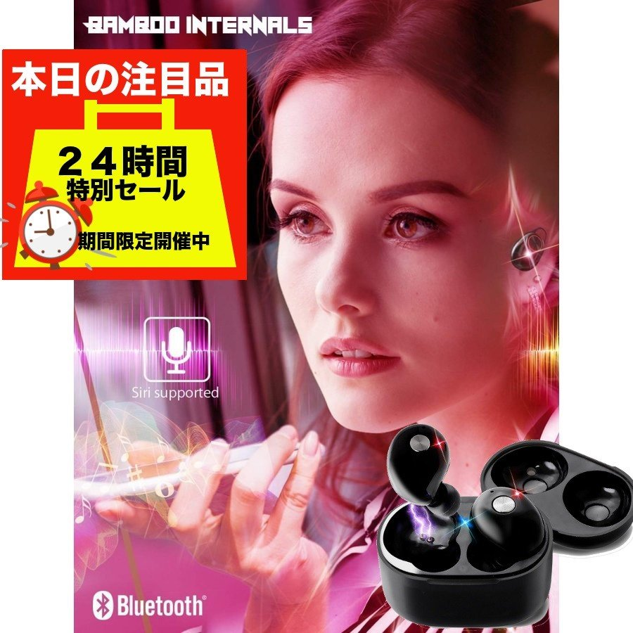 ワイヤレスイヤホン 【送料無料】 Bluetooth イヤホン 5.0 高音質 超軽量 コンパクト 自動ペアリング 両耳対応 ブルートゥース 日本語取説付 1年保証|baxonshop-honten