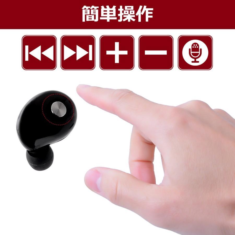 ワイヤレスイヤホン 【送料無料】 Bluetooth イヤホン 5.0 高音質 超軽量 コンパクト 自動ペアリング 両耳対応 ブルートゥース 日本語取説付 1年保証|baxonshop-honten|05