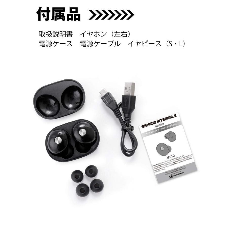 ワイヤレスイヤホン 【送料無料】 Bluetooth イヤホン 5.0 高音質 超軽量 コンパクト 自動ペアリング 両耳対応 ブルートゥース 日本語取説付 1年保証|baxonshop-honten|07