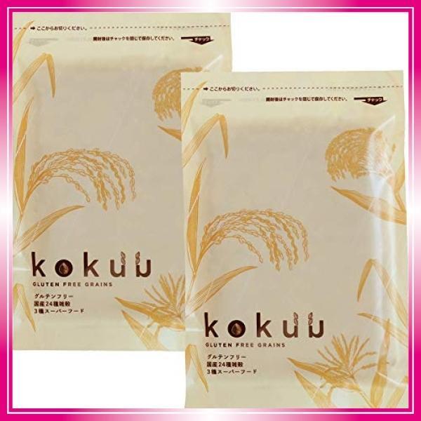 kokuu 雑穀 [ 雑穀米 雑穀ブレンド 国産 スーパーフード グルテンフリー 食物繊維 タンパク質 ] 300g/2袋|bay-center