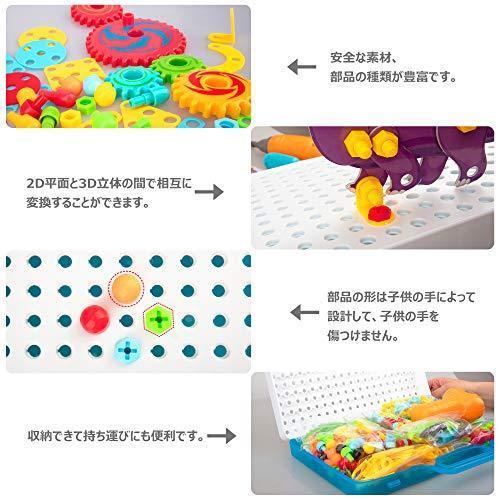 WISESTAR 303PCS電動ドリルおもちゃ ネジ 大工さんセット STEM 立体 恐竜 パズル 収納ボックス付き 知育玩具 クリスマス 誕生日|bayspring|04