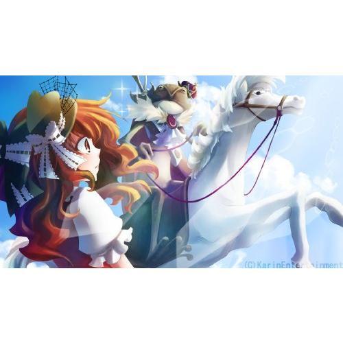 絶対迷宮 グリム 七つの鍵と楽園の乙女(通常版) - PSP bayspring 06