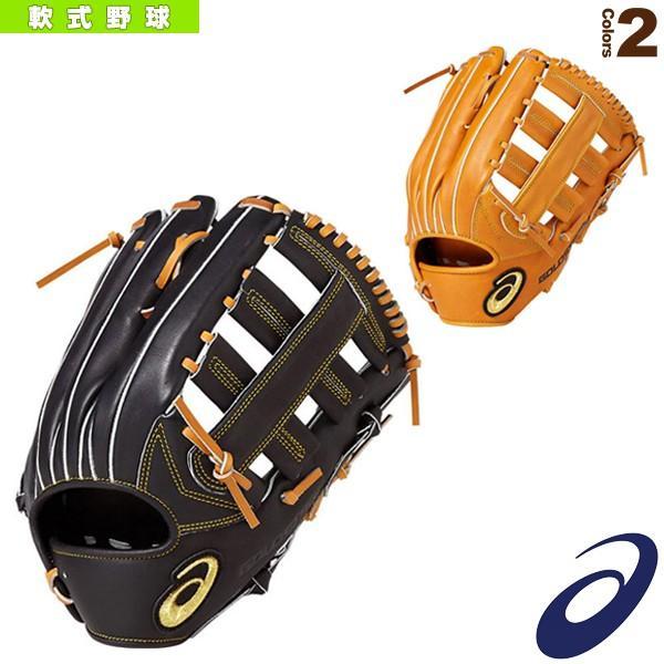 【25%OFF】 アシックス 軟式野球グローブ ゴールドステージ ROYAL ROAD/ロイヤルロード/軟式用グラブ/外野手用/タテ(3121A207), 良い国産 44e75983