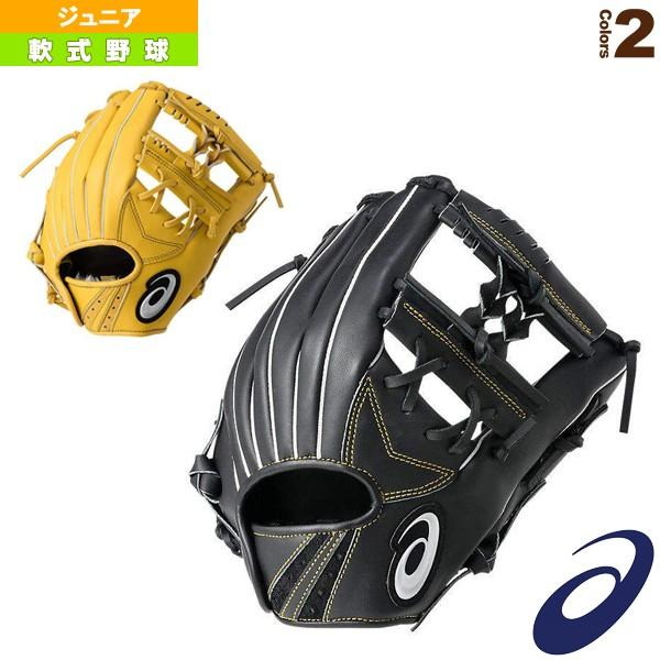 アシックス 軟式野球グローブ STAR SHINE/スターシャイン/ジュニア軟式用グラブ/オールポジション用(3124A085)
