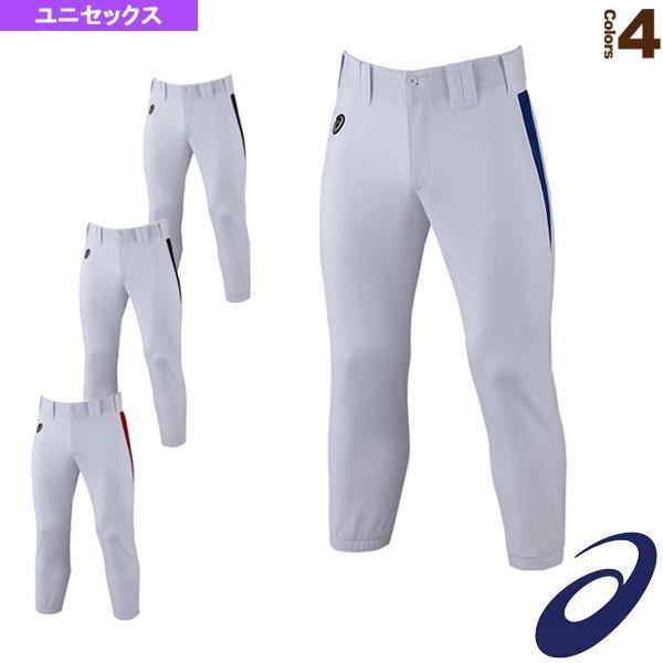 アシックス 野球ウェア(メンズ/ユニ) ユニフォームパンツ/レギュラー(BAL050)