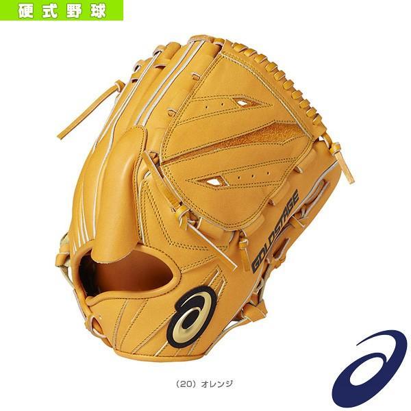 アシックス 野球グローブ ゴールドステージ SPEED AXEL/スピードアクセル TypeD/硬式用グラブ/投手用(BGH8LQ)