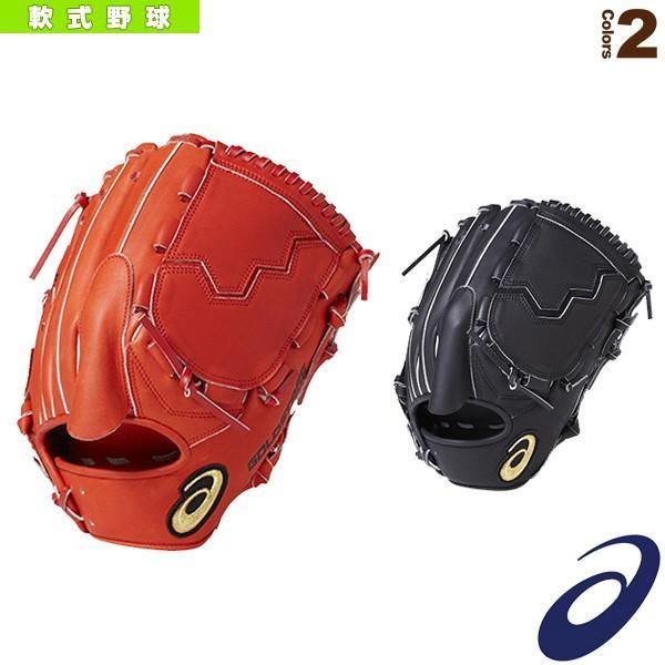 買い誠実 アシックス 軟式野球グローブ ゴールドステージ ROYAL ROAD/ロイヤルロード/軟式用グラブ/投手用(BGR8CP), セレクトショップ ルシャトン 07379875