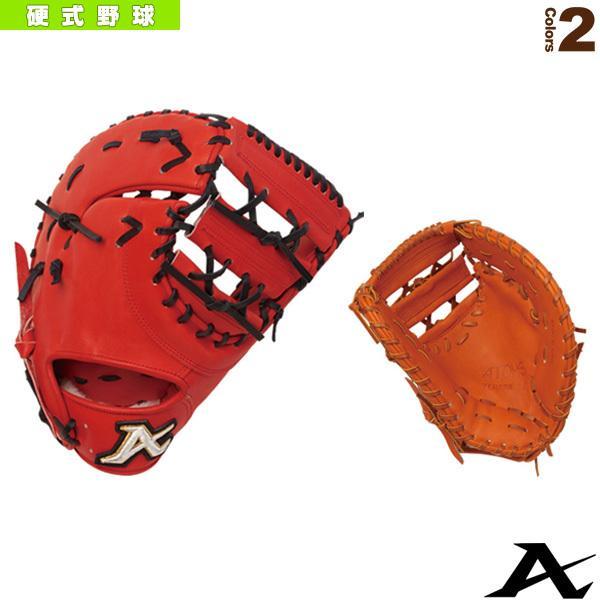 価格は安く ATOMS(アトムズ) 野球グローブ Global Global 野球グローブ Line Line 硬式用ミット/一塁手用(AGL-301), トウミシ:5ed0f6af --- airmodconsu.dominiotemporario.com