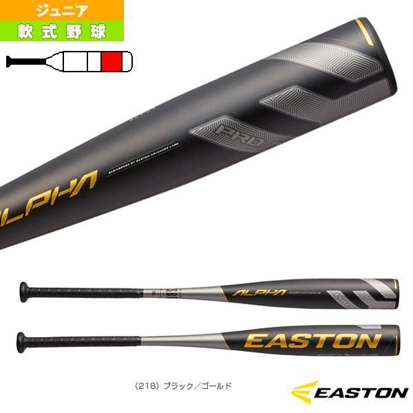 【イーストン 】アルファ/少年軟式用バット(NY20ALS)