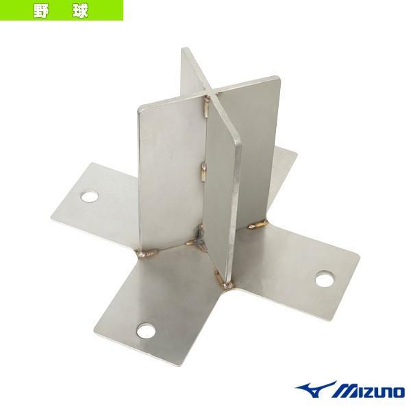 ミズノ 野球設備・備品 X型ベース止め金具/3個1組(16JAB32000)