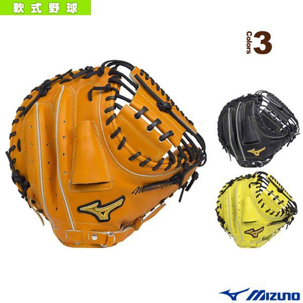 最安値 ミズノ 軟式野球グローブ ミズノプロ ミット革命/軟式・捕手用ミット/C-5型(CBバック)(1AJCR18000), 大麦工房ロア 1342905c