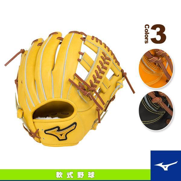 熱販売 ミズノ 軟式野球グローブ ミズノプロ フィンガーコアテクノロジー/軟式・内野手(4/6)用グラブ/ポケットウェブ下タイプ(1AJGR16023), 紳士服はるやま 742f1707