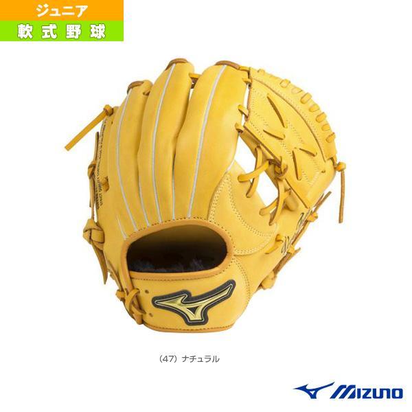 ミズノ 軟式野球グローブ ベリフニ/少年軟式・オールラウンド用グラブ/Sサイズ(1AJGY18810)