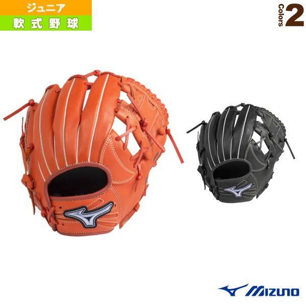 ミズノ 軟式野球グローブ ダイアモンドアビリティ/坂本勇人モデル/少年軟式グラブ/SSサイズ(1AJGY20700)