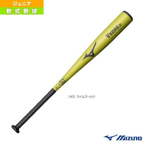 ミズノ 軟式野球バット Vコング Jr./78cm/550g/少年軟式用金属製バット(1CJMY14378)