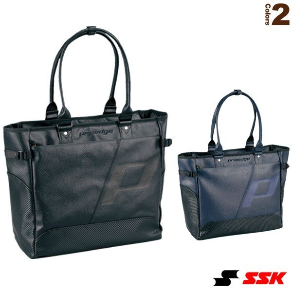 エスエスケイ 野球バッグ proedge/プロエッジ トートバッグ/バッグインバッグ付属(EBA7001)
