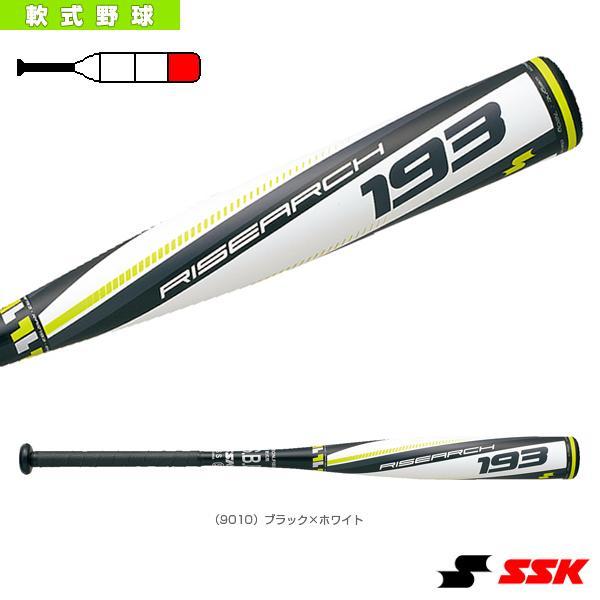 【税込?送料無料】 エスエスケイ 軟式野球バット RISEARCH/ライズアーチ/一般軟式FRP製バット(SBB4014)トップバランス, 暮らしの肌着 c1681a59