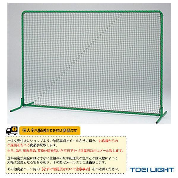 セットアップ TOEI(トーエイ) 野球グランド用品 [送料別途]防球フェンス2×3DX(B-2509), タブセチョウ f0ff0794