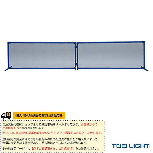 適切な価格 TOEI(トーエイ) TOEI(トーエイ) オールスポーツ設備・備品 [送料別途]マルチ球技スクリーン80BF(B-2647), 我路屋はん工房:e6d82ffd --- airmodconsu.dominiotemporario.com