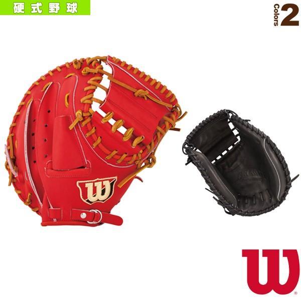 贅沢屋の ウィルソンウィルソン 野球グローブ SELECT/硬式用ミット/捕手用(WTAHBR2SZ), 八潮市:3a170430 --- airmodconsu.dominiotemporario.com
