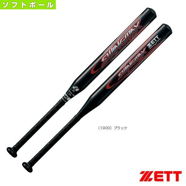 ゼット ソフトボールバット SWINGMAX/スイングマックス/75cm/540g平均/ソフト2号/金属製バット(BAT52925)ミドルバランス